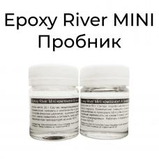 Epoxy River Mini